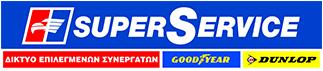 Ελαστικά Αυτοκινήτου | SuperService