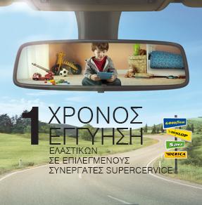 promo-eggisi-banner