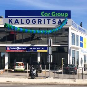 Kalogritsas