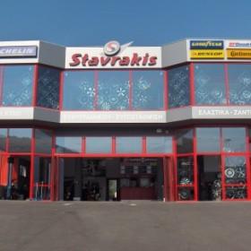 Stavrakis-Ioannina