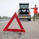 Γνωρίζετε τι πρέπει να έχετε πάντα στο αυτοκίνητό σας;