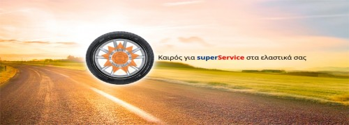 supersrvice3111